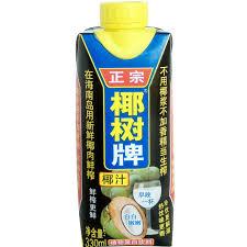 Hai Nan Coconut Juice 海南椰子汁